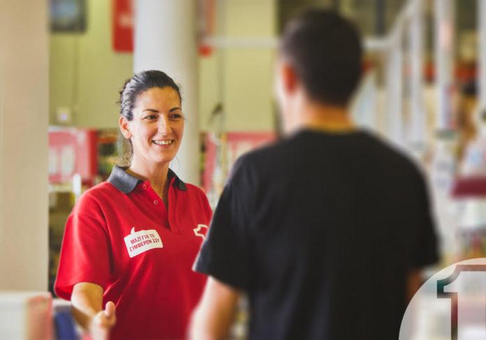 Ο Πωλητής, το κλειδί στην άριστη εξυπηρέτηση των πελατών. Φιλική, χαμογελαστή, ευγενική πωλήτρια. Ena Blog