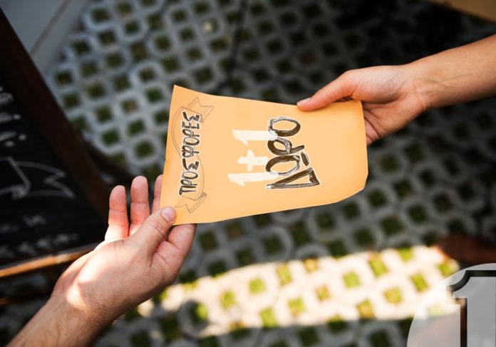5 ιδέες για το διαφημιστικό φυλλάδιο μιας takeaway επιχείρησης | Ena Blog
