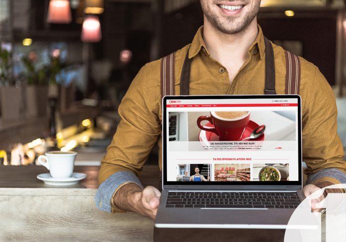 Συμβουλές για τον σχεδιασμό της τέλειας ιστοσελίδας για την επιχείρησή σας | Ena Blog