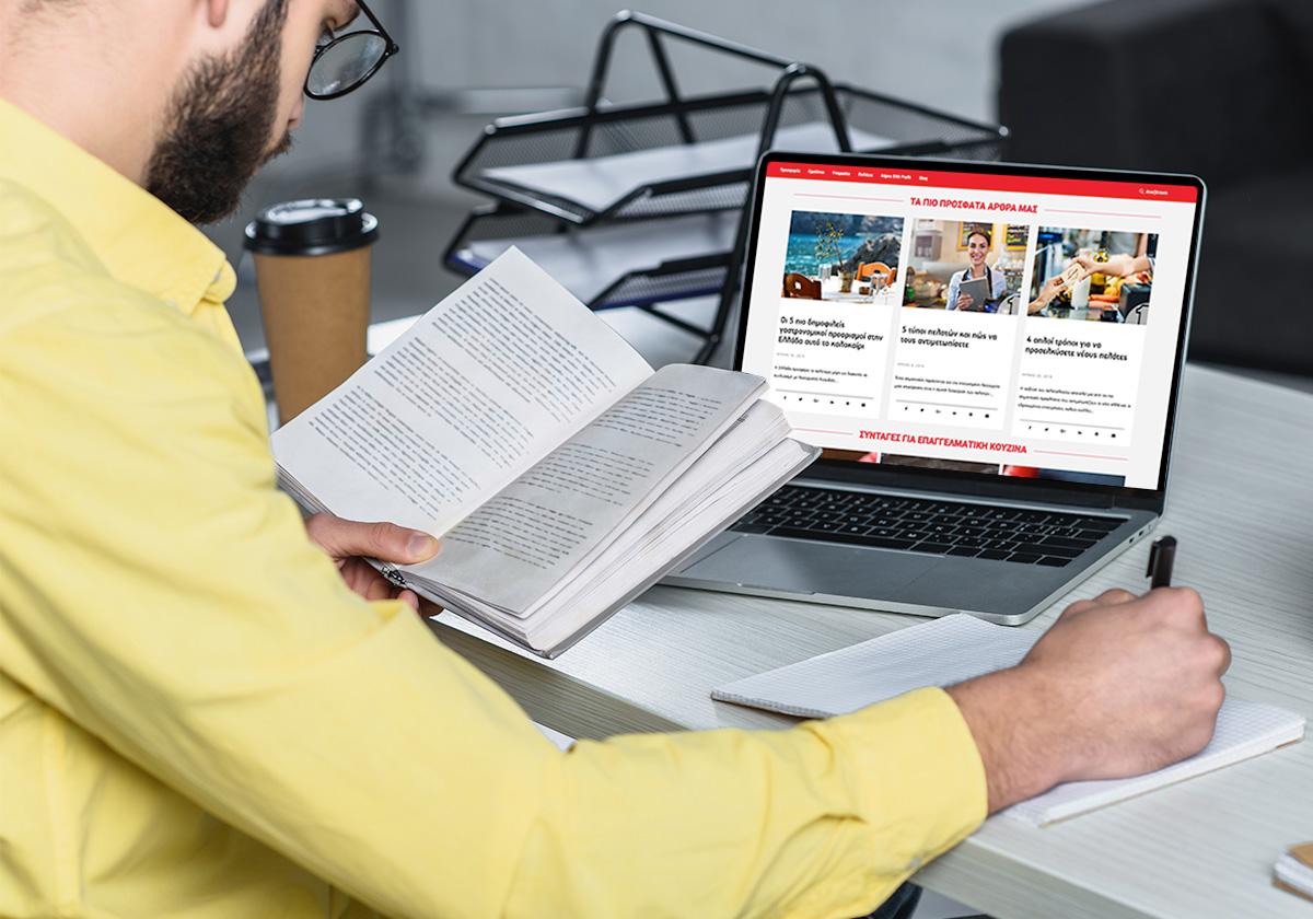 Τα 5 must-read βιβλία για επιχειρηματίες | Ena Blog