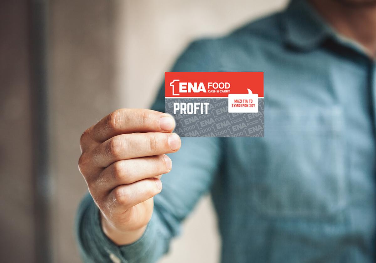 5 στρατηγικές διατήρησης πελατών που μπορείτε να εφαρμόσετε στην επιχείρησή σας | Ena Blog